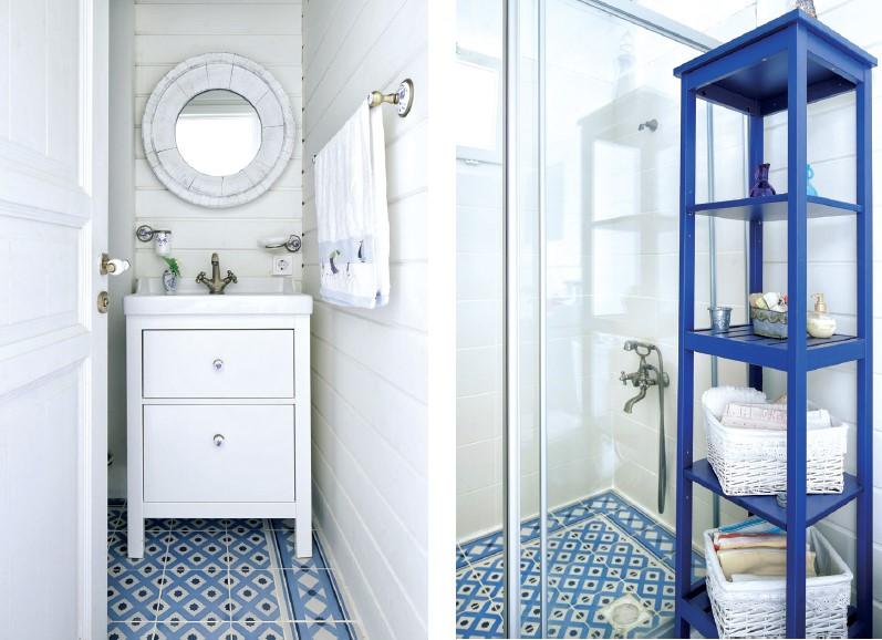 Banyo ev turu